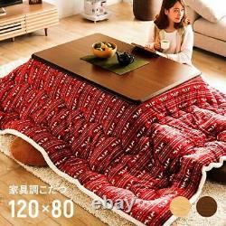 Kotatsu table 120x80cmwashable fluffy futon set waterproof finish from Japan