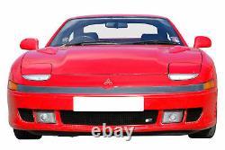 Mitsubishi GTO Mark 1 Full Grill Set Black finish (1989 1994)