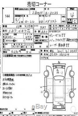 Tail Lights garnish Finish Panel SET Kouki NISSAN LAUREL C33 HC33 EC33 1988-1992